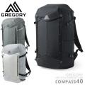 ★カートで最大18%OFF割引★【即日出荷対応】GREGORY グレゴリー COMPASS 40 コンパス40 バッグパック