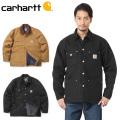 ☆ただいま20%割引中☆Carhartt カーハート CRHTT-C001 DUCK CHORE COAT チョアコート カバーオール ワークジャケット アメカジ