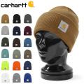 【即日出荷対応】【ネコポス便対応】Carhartt カーハート CRHTT18 ACRYLIC WATCH HAT ニットキャップ ビーニー 帽子