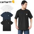 ☆ただいま15%割引中☆Carhartt カーハート CRHTT87 S/S ポケット付き クルーネック Tシャツ