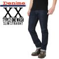 ☆まとめ割☆Denime ドゥニーム XX type2 スリムストレート One Wash デニム【D021D-1501-002】