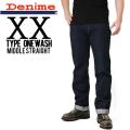 ☆まとめ割引対象☆Denime ドゥニーム XX type ミドルストレート One Wash デニム【DB15-004】