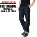 ☆まとめ割引対象☆Denime ドゥニーム FirstDenime/ファーストドゥニーム レギュラーフィットS One Wash デニム【DM15AW-142】