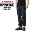 ☆まとめ割引対象☆Denime ドゥニーム FirstDenime/ファーストドゥニーム スリムフィット One Wash デニム【DM15AW-144】