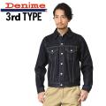 ☆まとめ割☆Denime ドゥニーム FirstDenime/ファーストドゥニーム 3rd type デニムジャケット【DM15AW145】