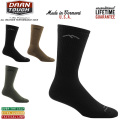 ☆複数点割引☆【ネコポス便対応】DARN TOUGH VERMONT ダーンタフバーモント 14050 TACTICAL BOOT SOCK OVER-THE-CALF EXTRA CUSHION MOUNTAINEERING ソックス