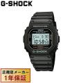 【メーカー取次】【正規取扱店】G-SHOCK Gショック DW-5600E-1 リストウォッチ(腕時計)【クーポン対象外】