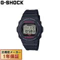 【メーカー取次】【正規取扱店】G-SHOCK Gショック DW-5750E-1JF リストウォッチ(腕時計)【クーポン対象外】
