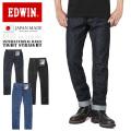 ☆今なら20%割引中☆EDWIN エドウィン E402 INTERNATIONAL BASIC デニム ジーンズ タイトストレート 日本製 パンツ