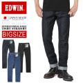 ☆今なら20%割引中☆EDWIN エドウィン E402 INTERNATIONAL BASIC デニム ジーンズ タイトストレート 日本製【BIGサイズ】 パンツ