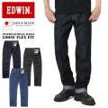 ☆今だけ20%OFF割引中☆EDWIN エドウィン E404 INTERNATIONAL BASIC デニム ジーンズ ルーズストレート 日本製 パンツ