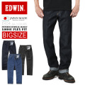 ☆今なら20%割引中☆EDWIN エドウィン E404 INTERNATIONAL BASIC デニム ジーンズ ルーズストレート 日本製【BIGサイズ】 パンツ