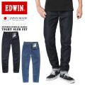 ☆15%OFF割引中☆EDWIN エドウィン E406 INTERNATIONAL BASIC デニム ジーンズ タイトスリム 日本製 パンツ