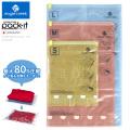 ☆まとめ割引対象☆EagleCreek イーグルクリーク EC40388 Pack-It(パックイット) コンプレッションサックセット