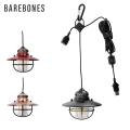 BAREBONES LIVING ベアボーンズリビング Edison Pendant エジソン ペンダントライト LED【Sx】