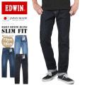 ★ただいま10%OFF★EDWIN エドウィン EDL02 デイリーデニムジーンズ スリムフィット 日本製 デニムパンツ