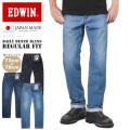 ☆今だけ20%OFF割引中☆EDWIN エドウィン EDL03 デイリーデニムジーンズ レギュラーフィット 日本製 デニムパンツ