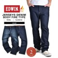 EDWIN エドウィン ER003W WARM ジャージーズ REGULAR STRAIGHT