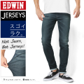EDWIN エドウィン ERD22 JERSEYS ジャージーズ SLIM SKINNY 126 濃色ブルー