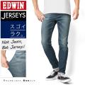 EDWIN エドウィン ERD22 JERSEYS ジャージーズ SLIM SKINNY 146 中色ブルー