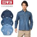 ☆今だけ20%OFF割引中☆EDWIN E STANDARD ET2026 L/S デニム ワークシャツ
