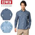 ☆今だけ20%OFF割引中☆EDWIN E STANDARD ET2026 L/S シャンブレー ワークシャツ