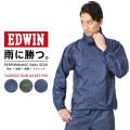 EDWIN エドウィン PERFORMANCE RAIN GEAR EW-500 VARIOUS レインジャケット PRO 【Sx】