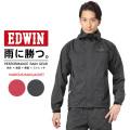 EDWIN エドウィン PERFORMANCE RAIN GEAR EW-600 VARIOUS レインジャケット 【Sx】