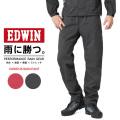 EDWIN エドウィン PERFORMANCE RAIN GEAR EW-610 VARIOUS レインパンツ ★キャンペーン対象外★
