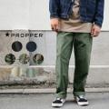 PROPPER プロパー F525025 リップストップ BDU トラウザーパンツ ジッパーフライ【キャンペーン対象外】