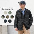【即日出荷対応】PROPPER プロパー F545025 リップストップ BDU ジャケット【キャンペーン対象外】 ミリタリーファッション