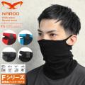 ★カートで15%OFF割引中★NAROO MASK ナルーマスク F5 高機能フィルターマスク
