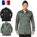 実物 新品 フランス軍エアフォースジャケット