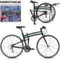【クーポン対象外】MONTAGUE モンタギュー FIT フィット(自転車)