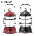 BAREBONES LIVING ベアボーンズリビング Forest フォレストランタン LED【Sx】