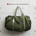 【即日出荷対応】希少 実物 フランス軍 AIR FORCE PARATROOPER パラシュートバッグ USED【キャンペーン対象外】 ミリタリーファッション 軍放出品