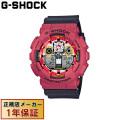G-SHOCK Gショック GA-100DA-4AJR リストウォッチ(腕時計)【キャンペーン対象外】