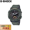 【メーカー取次】【正規取扱店】G-SHOCK Gショック GA-2000-3AJF リストウォッチ(腕時計)【クーポン対象外】