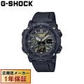 【メーカー取次】【正規取扱店】G-SHOCK Gショック GA-2000SU-1AJF リストウォッチ(腕時計)【クーポン対象外】