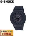 【メーカー取次】【正規取扱店】G-SHOCK Gショック GA-2100-1A1JF リストウォッチ(腕時計)【クーポン対象外】