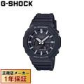 【メーカー取次】【正規取扱店】G-SHOCK Gショック GA-2100-1AJF リストウォッチ(腕時計)【クーポン対象外】