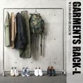 [代金引換不可] Garments Rack ガーメンツ ラック L(150cm)【キャンペーン対象外】【T】【北海道沖縄離島別途送料】
