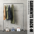 [代金引換不可] Garments Rack ガーメンツ ラック M(120cm)【キャンペーン対象外】【T】【北海道沖縄離島別途送料】