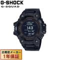 G-SHOCK Gショック GBD-H1000-1JR リストウォッチ(腕時計)【キャンペーン対象外】