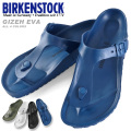 【正規取扱店】BIRKENSTOCK ビルケンシュトック GIZEH/ギゼ EVA サンダル