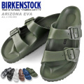 【正規取扱店】BIRKENSTOCK ビルケンシュトック ARIZONA/アリゾナ EVA サンダル