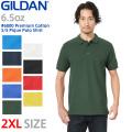 【メーカー取次】【2XLサイズ】GILDAN ギルダン 6800 6.5oz プレミアムコットン S/S 鹿の子ポロシャツ【Sx】