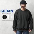 ★今ならカートで18%OFF割引★【メーカー取次】GILDAN ギルダン 18000 Heavy Blend 8.0oz クルーネックスウェットシャツ American Fit【Sx】