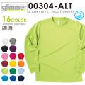 【メーカー取次】glimmer グリマー 00304-ALT 4.4oz ドライロングスリーブTシャツ  3L〜5L【Sx】