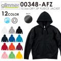 【メーカー取次】glimmer グリマー 00348-AFZ 10.0oz ドライジップフリースジャケット